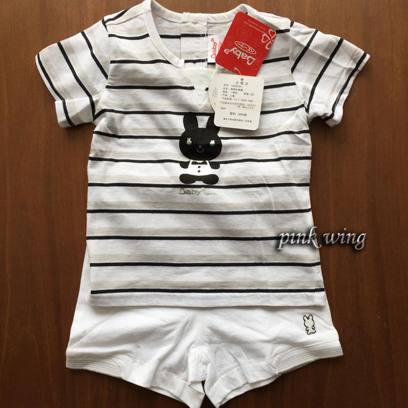 博士蛙baby2全棉纯棉男童短袖T恤短裤套装
