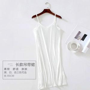 春夏季百搭修身中长款牛奶丝背心女纯色性感打底连衣裙吊带裙潮女