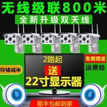 路8夜视商用设备摄像头POE监控器高清套装家用室外H.265万200悦安