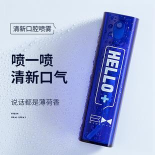 尊蓝小蓝瓶口气清新剂持久型喷雾清洁口腔薄荷便携男女士口香口喷图片
