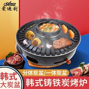 韩式碳烤炉日式商用铸铁木炭烤肉炉家用户外烤肉锅烧烤店专用烤炉