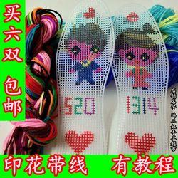 自己绣十字绣毛线鞋垫印花带线塑料网格正格胶鞋垫印图案男女情侣
