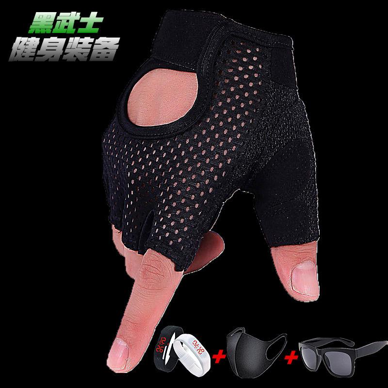 Fitness Gloves womens thin summer antiskid Half Finger wrist protection mens equipment training spinning yoga exercise