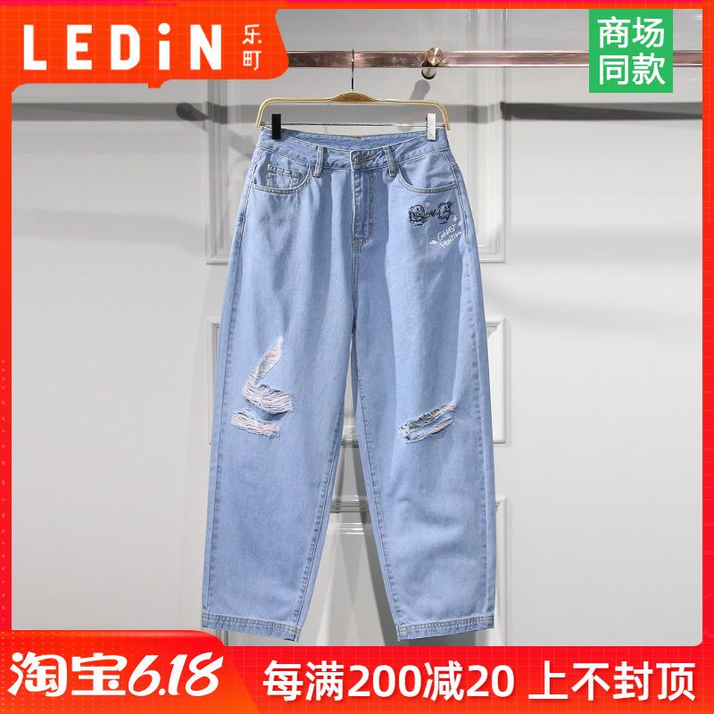 C2HAA2202乐町国内代购2020夏装涂鸦彩丝破洞牛仔裤C2HAA220252