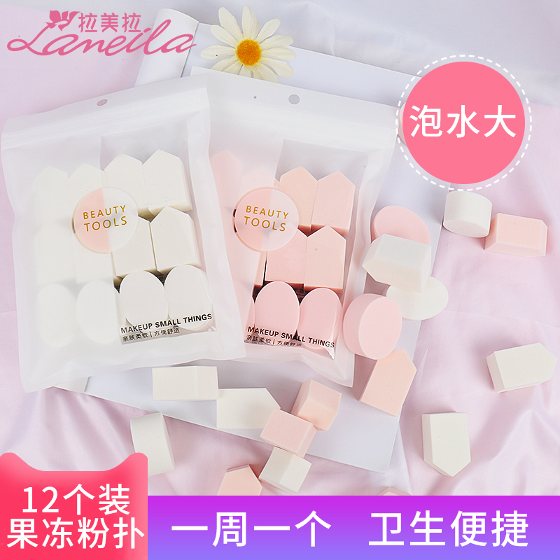 Disposable powder puff sponge beauty egg dry and wet cotton cosmetic egg jelly powder puff sponge egg