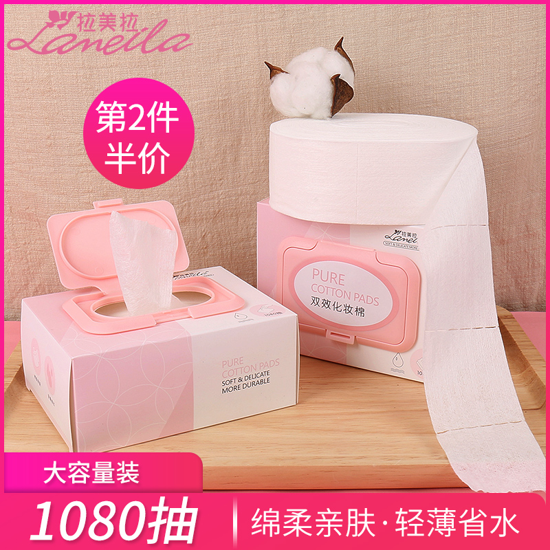Laela 1080 pieces of pure cotton make-up cotton remover cotton wet compress moisturizing thin face extraction box single layer