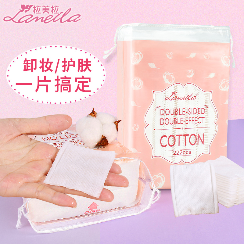 Latin America Latin American cotton makeup remover cotton womens makeup remover 1100 thin box pure wet compress special towel thick