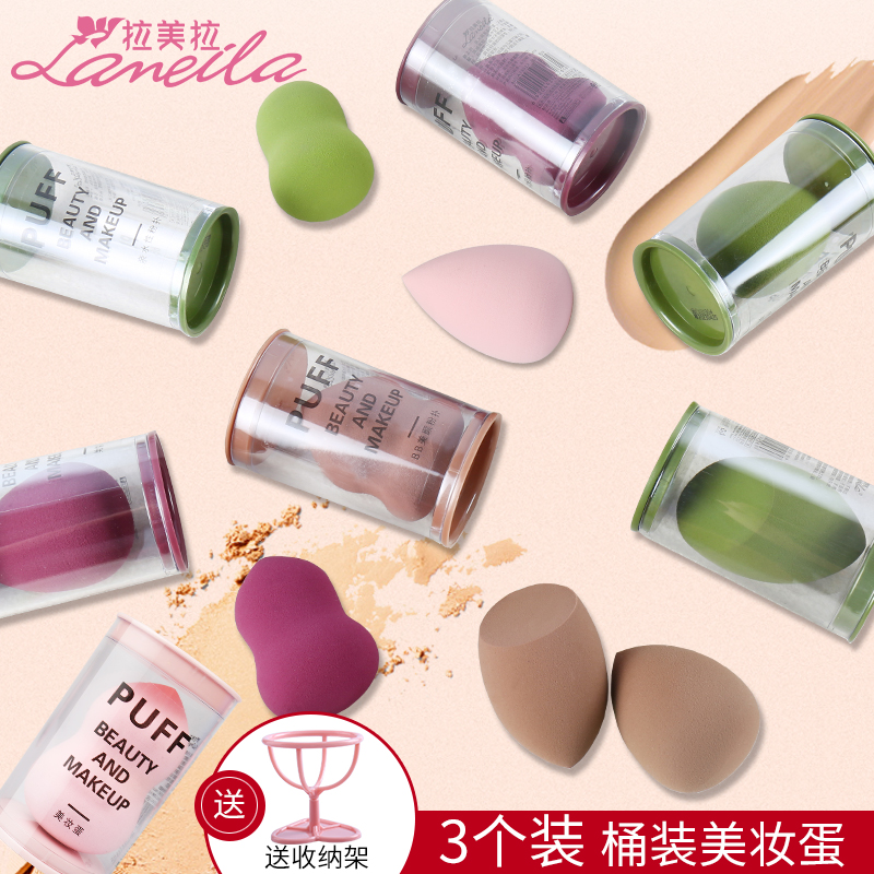 Latin America 3 Pack! Gourd powder puff beauty egg makeup sponge powder puff water drop powder powder make up tool storage rack