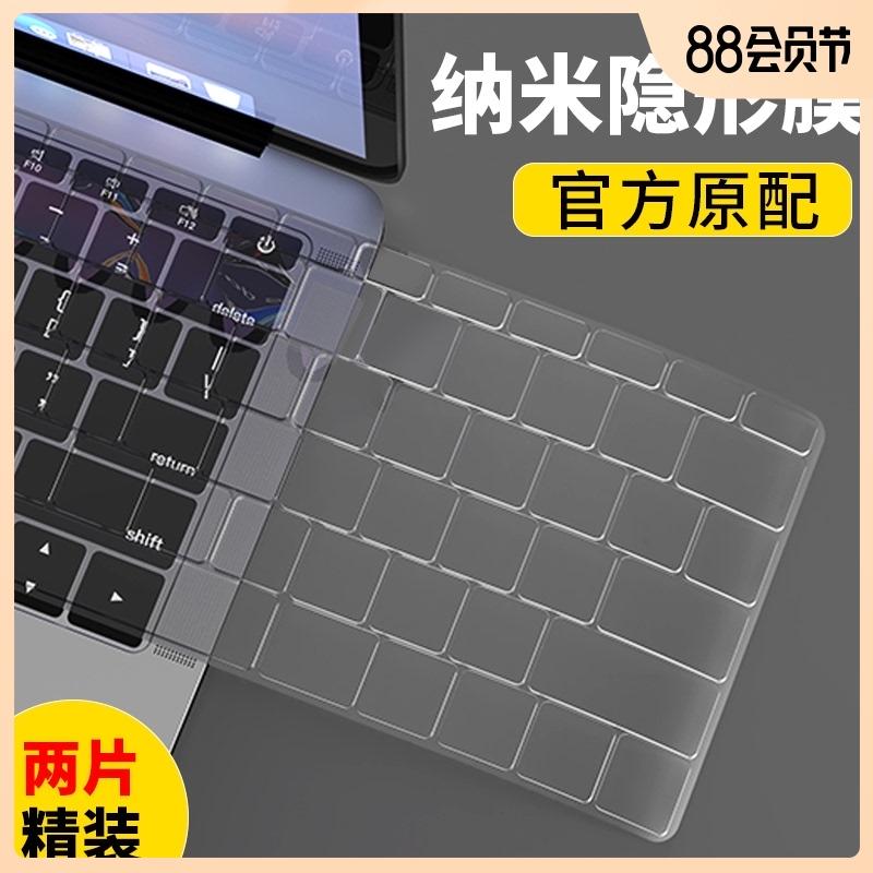 macbook pro键盘膜华为13matebook14苹果Air13.3电脑d14笔记本pro16寸mac15英寸荣耀magic保护E超薄x贴透明D