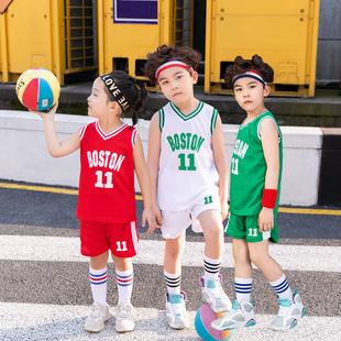 儿童篮球服运动服夏季背心套装中小学生男童女孩幼儿园球衣演出服