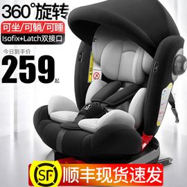 儿童安全座椅汽车用0-4-3-12岁宝宝婴儿车载简易便携式旋转坐椅图片