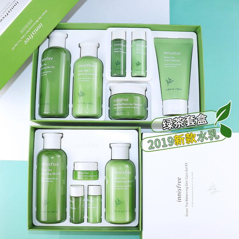 韩国 innisfree/悦诗风吟水乳套装绿茶控油精萃平衡护肤套盒补水图片