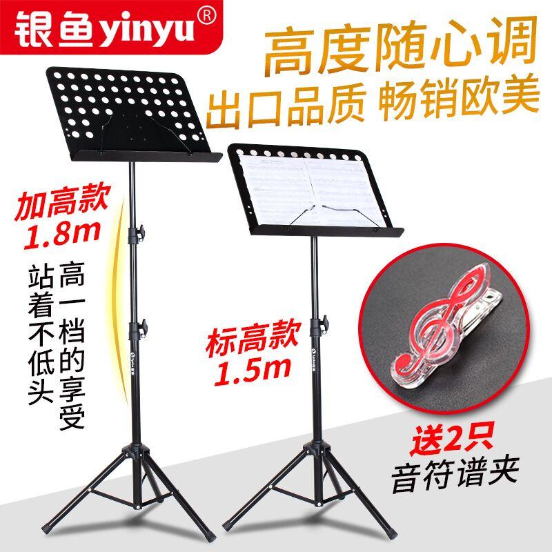Серебро рыба музыка спектр рамка высокий 1.8 небольшой скрипка гитара древний чжэн (гусли) лютня портативный складные лифтинг гусли спектр полка