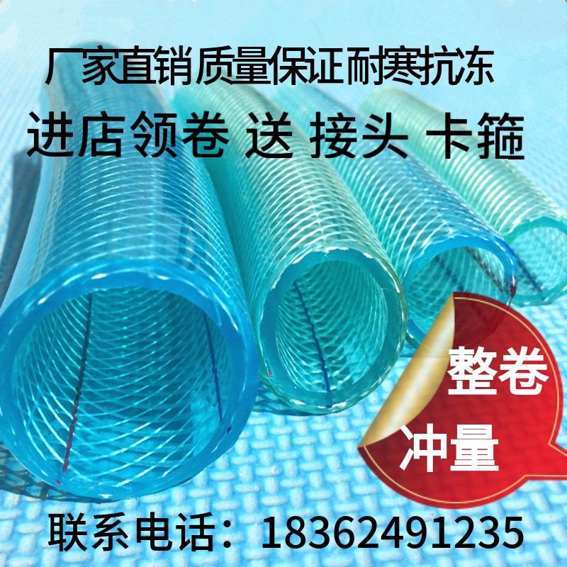 Проточная вода трубка 4 филиал 6 филиал 1 дюймовый PVC пластик шланг сухожилие трубка змеиная кожа трубка сетчатая трубка солнцезащитный крем холодный лить трубы