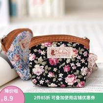 迷你韩版布艺复古老人女纯棉小清新零钱包硬钱包超薄零钱袋小钱包