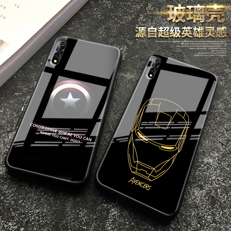 热销25件五折促销vivoz5手机壳英雄玻璃壳z5硅胶软边时尚潮牌新品手机套情侣男女款
