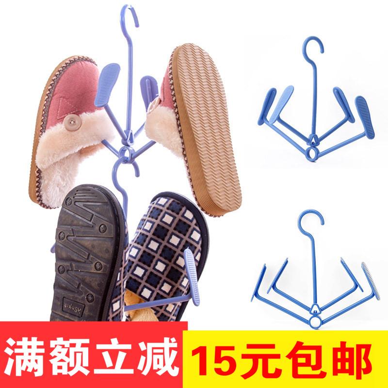 收纳晒鞋架