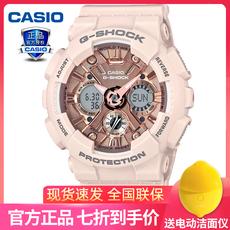 casio卡西欧手表女GMA-S120MF-4A樱花女表正品gshock防水运动手表