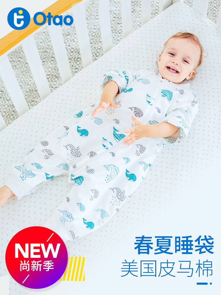Outao baby sleeping bag spring and autumn pure cotton big childrens split sleeping bag childrens baby autumn and winter cotton padded anti kick quilt