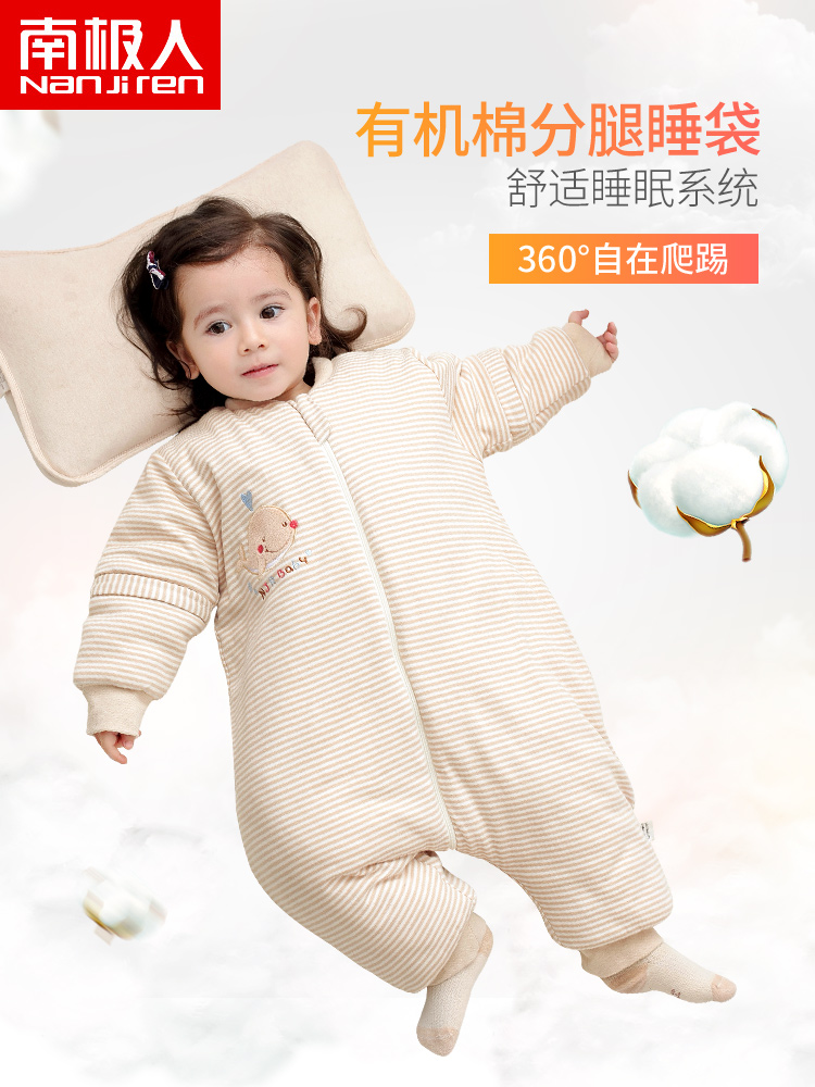 Antarctic baby sleeping bag spring and autumn colored cotton split leg newborn children autumn and winter cotton padded thickened baby anti kick quilt