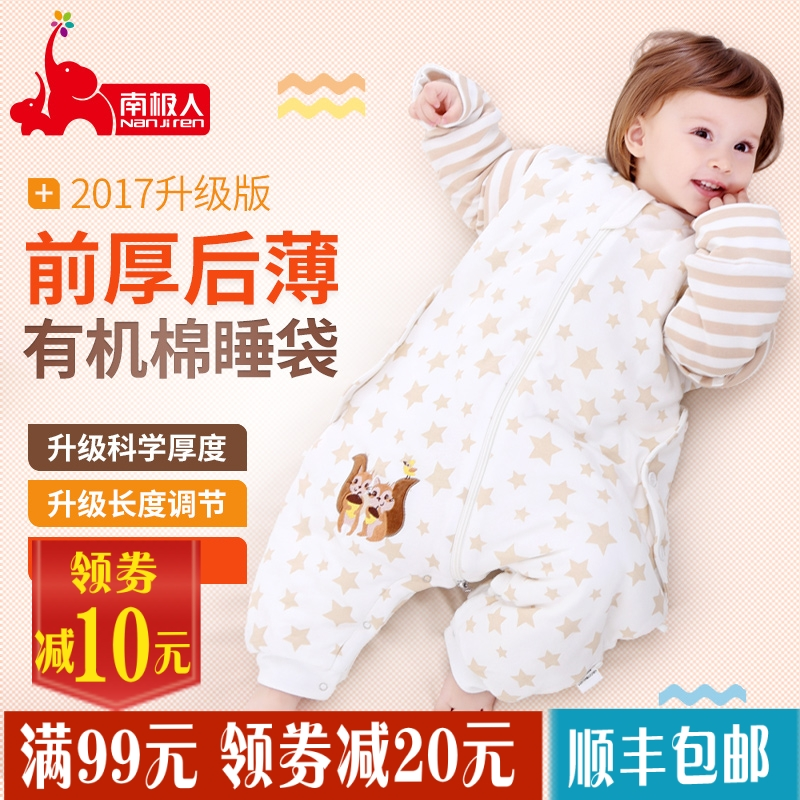 Antarctic baby split sleeping bag autumn and winter baby sleeping bag with cotton thickened childrens front thick and back thin anti kick quilt