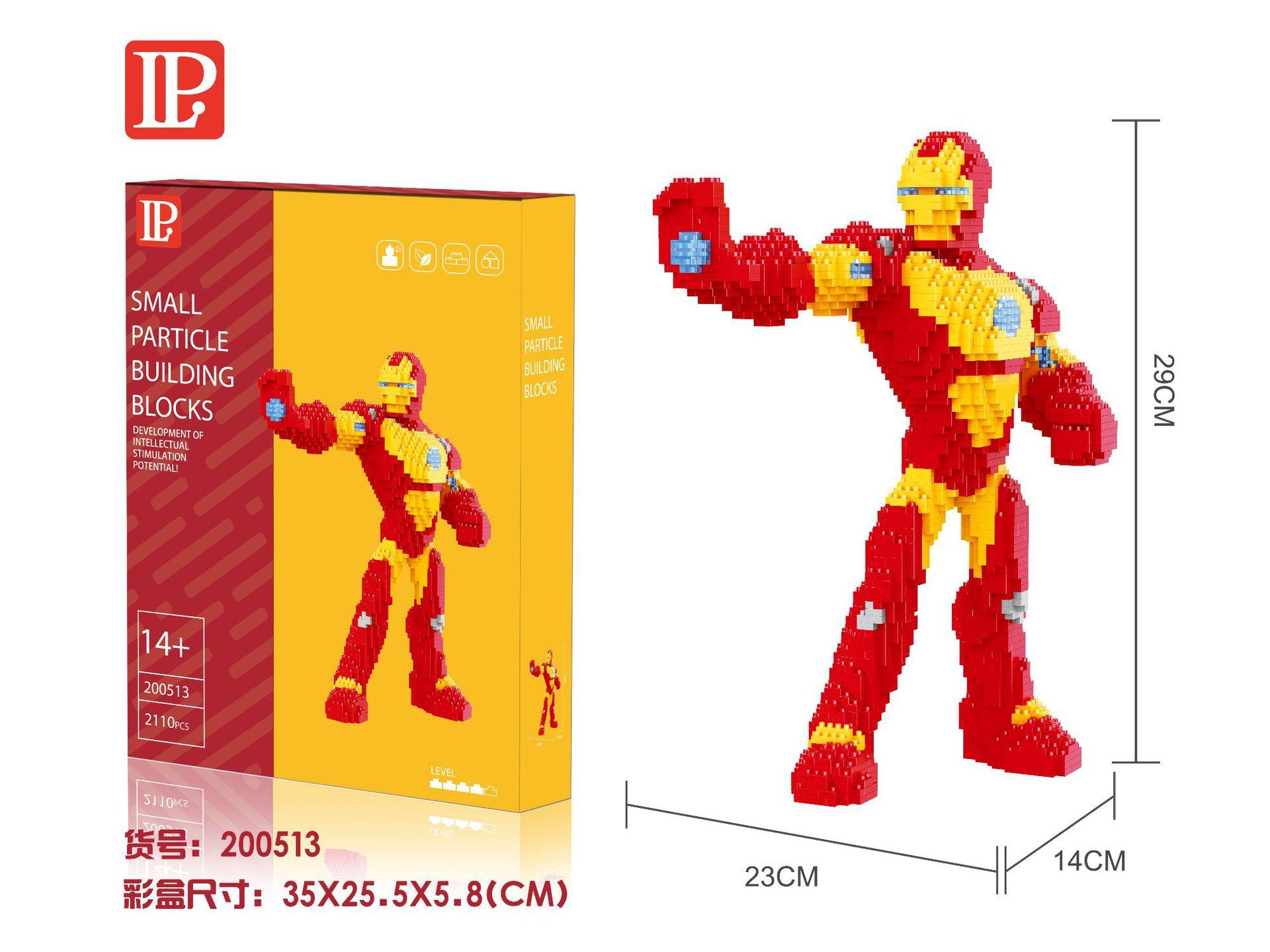 乐高钢铁侠漫威拼装积木复仇者联盟人仔男孩子益智反浩克机甲玩具