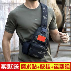 战术胸包男士单肩户外帆布斜挎包