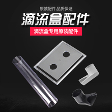 Drop box fittings launching duck-billed drip box cover silent sewer pipe plastic muffler outlet pipe