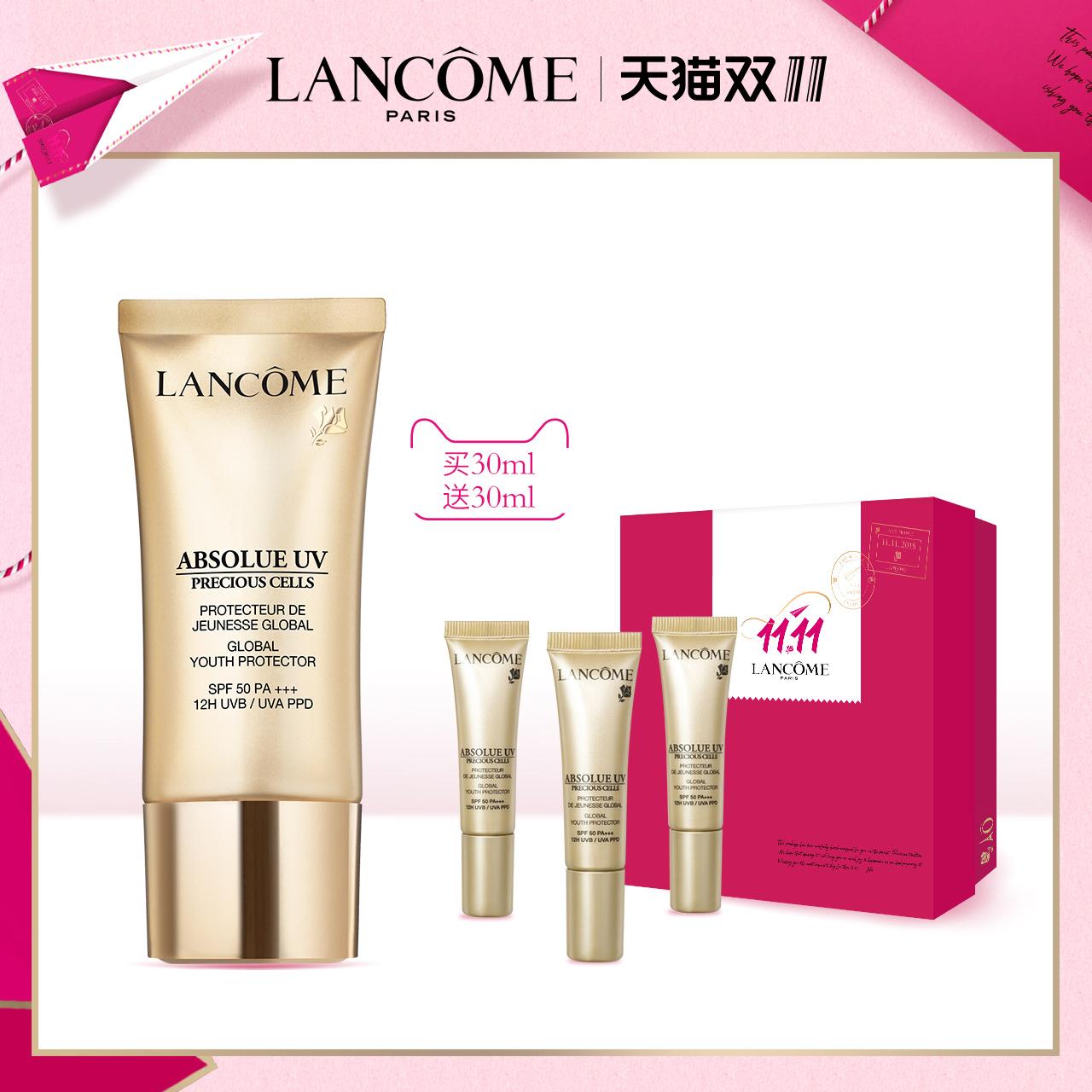 防护UV保湿SPF5050ml兰蔻菁纯臻颜防晒隔离乳预售11.11