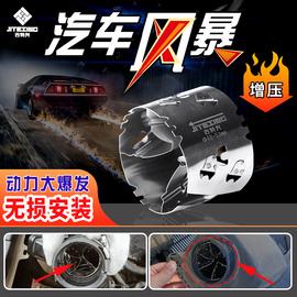 汽车涡轮增压器进气动力提升改装自吸改涡轮节油器省油提速通用型