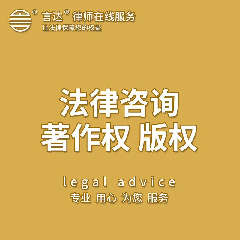 Законодательство Артикул 586574293361