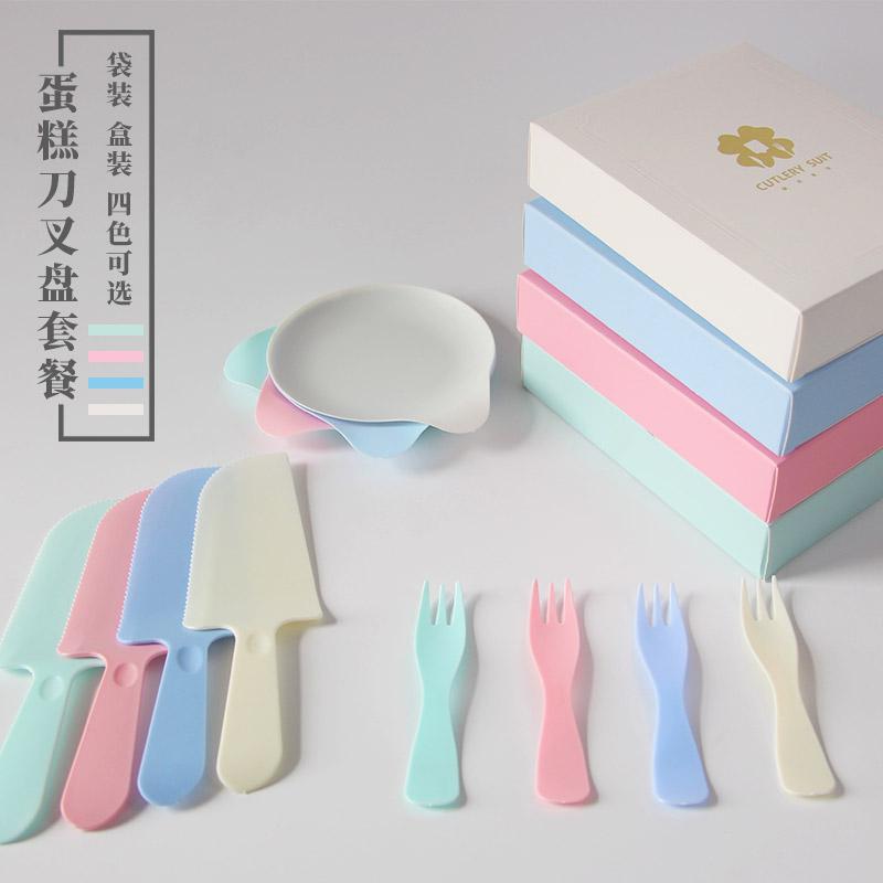 生日蛋糕餐具一次性套装高档家用