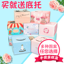 Cake box, packing box, portable birthday, thousand layers of transparent food, Western point, mousse Bento, baking 4-6-8-12 inches