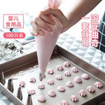 裱花袋嘴工具全套婴儿辅食宝宝一次姓烘焙挤奶油溶豆套装蛋糕家用
