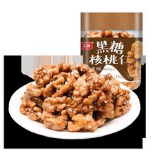 滇王驛云南特產新貨琥珀核桃仁肉每日堅果炒貨孕婦零食160g罐裝