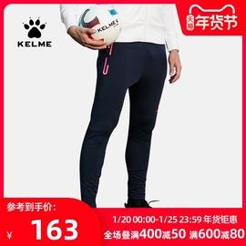 KELME卡尔美运动裤男足球训练收腿裤薄绒秋冬跑步裤运动长裤