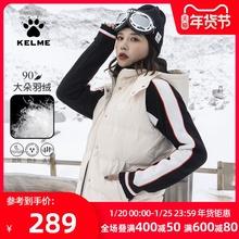 KELME/卡尔美 秋冬新款短款连帽白鸭绒羽绒服休闲保暖马甲外套女