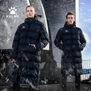 KELME卡尔美运动棉衣男长款 大衣 官方旗舰棉袄足球棉服训练外套冬
