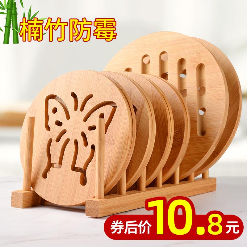 竹子墊隔熱墊餐墊餐桌墊防燙碗墊子鍋墊耐熱家用木質防熱墊菜盤墊