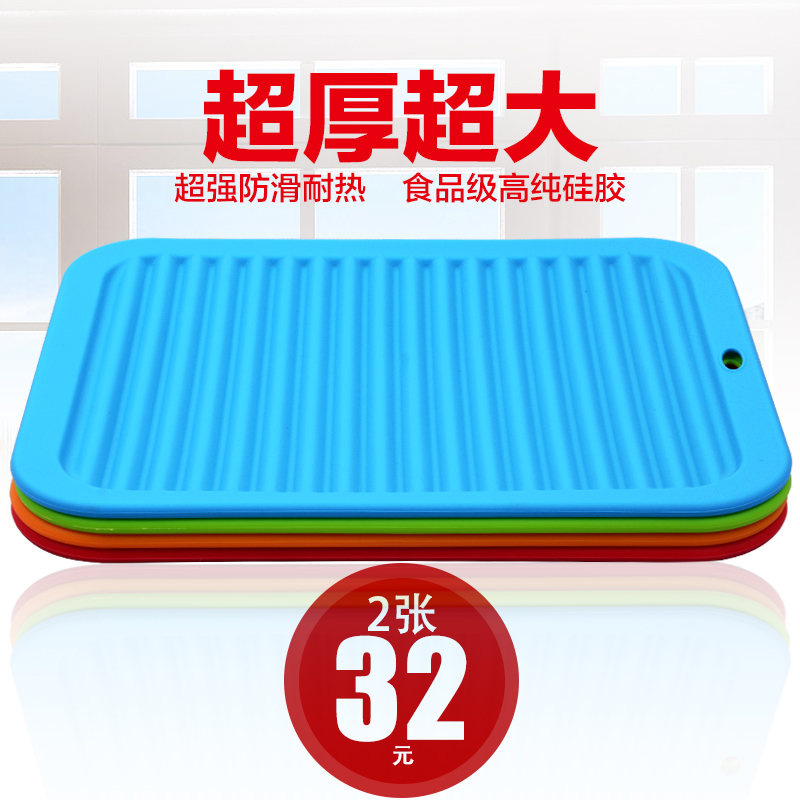 加厚矽膠隔熱墊大號耐高溫鍋墊盤墊防滑餐桌墊防熱墊長方形防燙墊