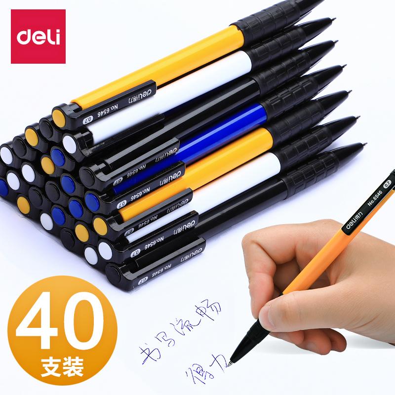 得力圆珠笔黑色学生用中性笔彩色圆珠笔多色原子笔中油笔多功能按动四色圆珠笔芯按动式油笔芯红色圆珠笔批发
