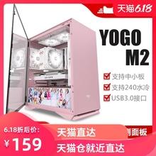 爱国者YOGO M2机箱 matx侧透静音游戏水冷迷你台式电脑粉色小机箱