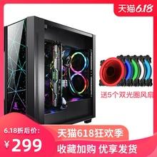 鑫谷开元K3 K1电脑机箱水冷电竞台式机静音ATX3.0分体全侧透机箱