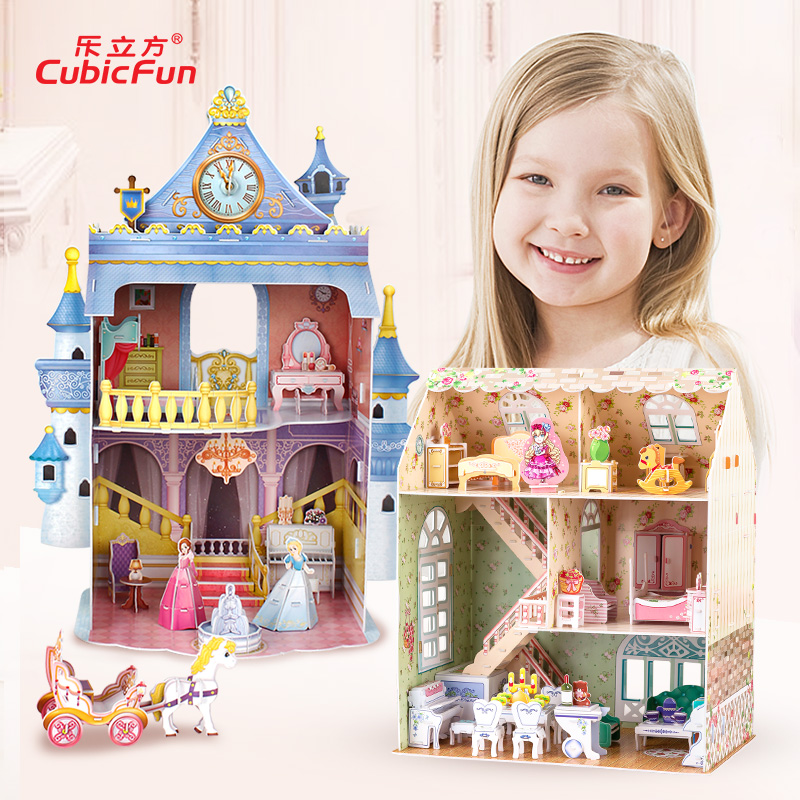 Le Cube 3D stereoscopic puzzle girl toy house fun family DIY princess castle to give children gifts