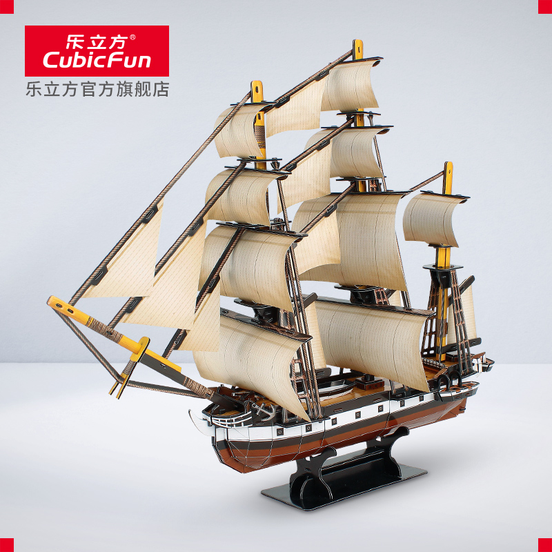 Le Cube 3D three-dimensional puzzle creative ship model toys British Berger warship DIY assembly manual model