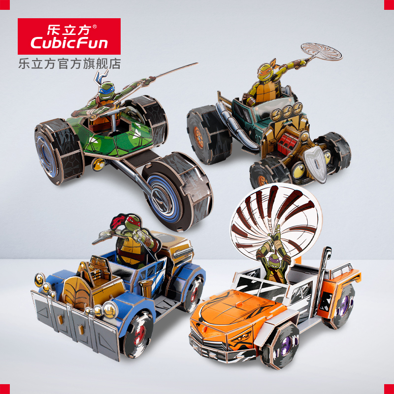Le Cube 3D stereoscopic puzzle puzzle toy Teenage Mutant Ninja Turtles locomotive animation around the assembly of manual car models
