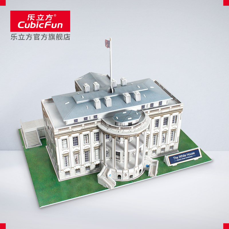 Le Cube Creative Stereoscopic 3D Childrens Jigsaw Puzzle White House DIY Fun Handmade Model Creative Toys