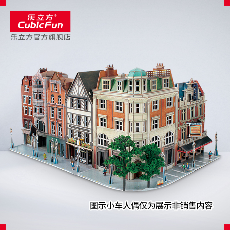 Le Cube 3D creative three-dimensional puzzle toys London Street View series architectural models