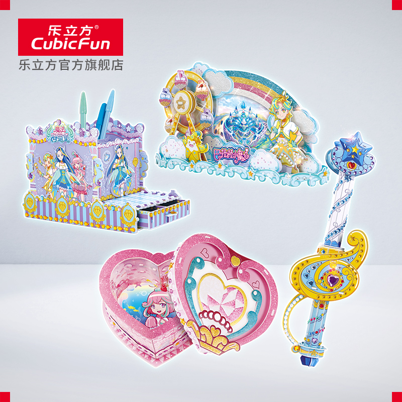 Barra Seafly Fort Le Cube 3D stereoscopic puzzle DIY sticker children handmade toy pen barrel photo frame