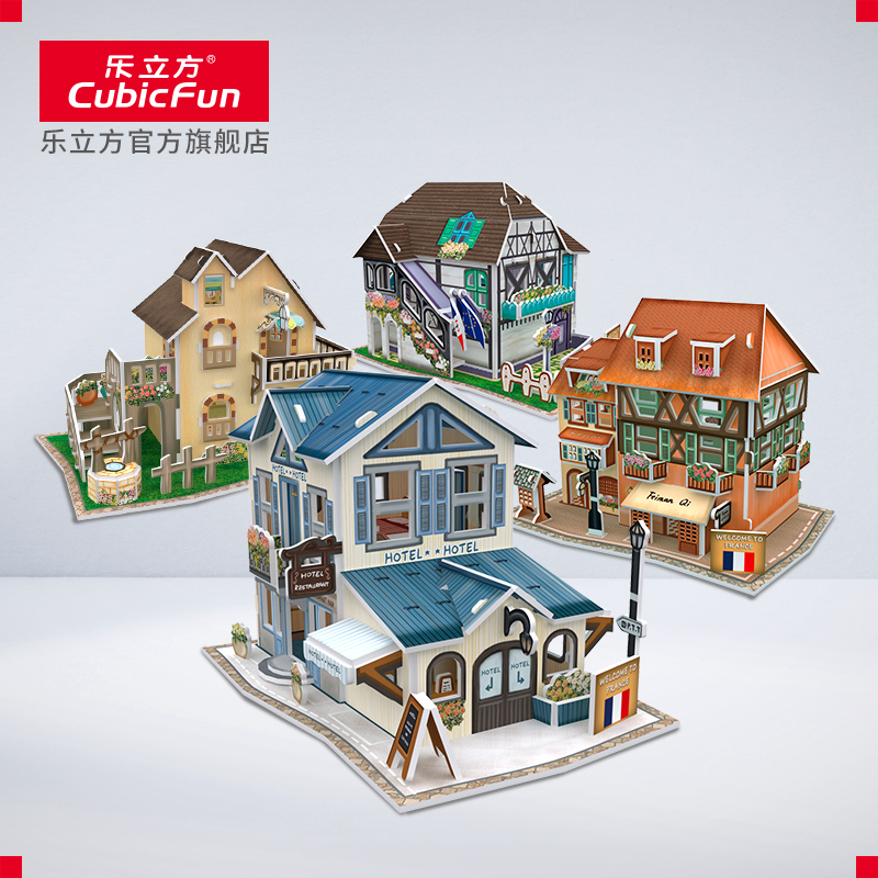 Le Cube World Style Series 3D Stereo Puzzle French Style Building Mini Model Childrens Toys